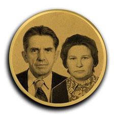 медаль на золотую свадьбу