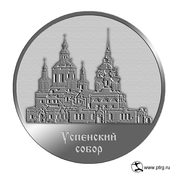 Медаль Великий Устюг. Серебряное ожерелье