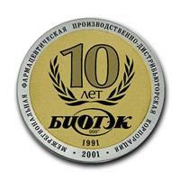 Корпоративная медаль Компании БИОТЭК