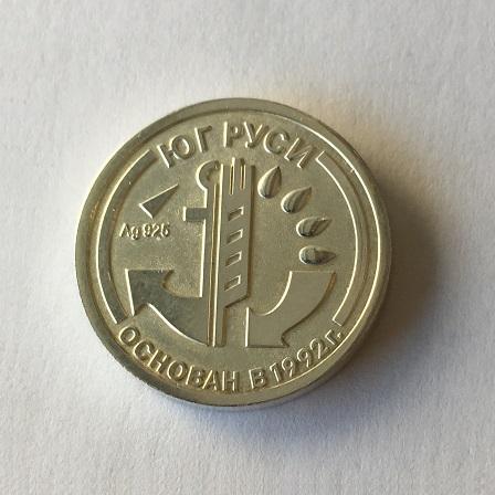 Корпоративные медали  компании