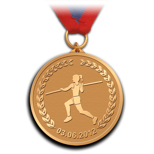Медаль на юбилей Исинбаевой Елены.