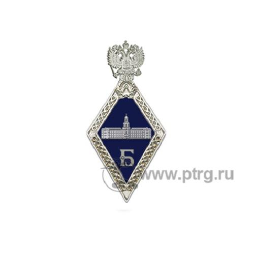 Нагрудный значок БАКАЛАВР , фрачный,с символикой РАН, серебряный.