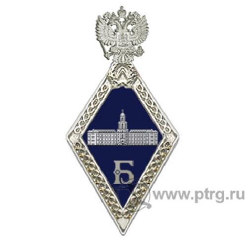 Нагрудный знак БАКАЛАВР , парадный , с символикой РАН, серебряный