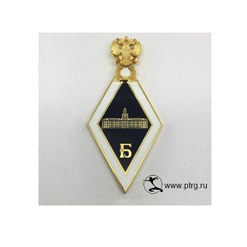 нагрудный знак БАКАЛАВР с символикой РАН №2, фрачный, латунный