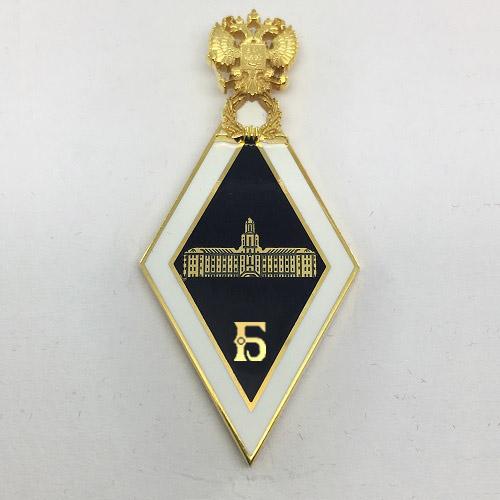 нагрудный знак БАКАЛАВР с символикой РАН №2, парадный, позолоченное серебро