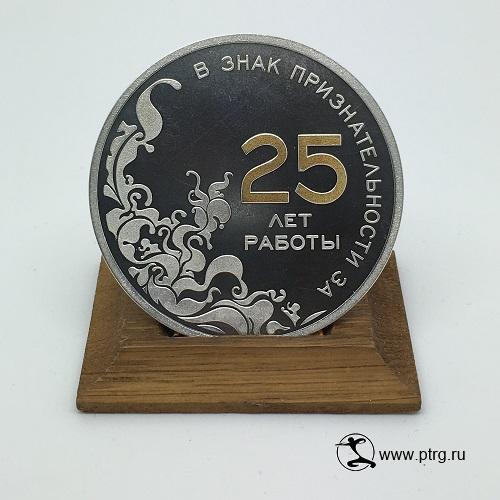 Наградные медали Московской биржи.