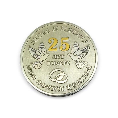 Свадебная медаль Серебряная свадьба.