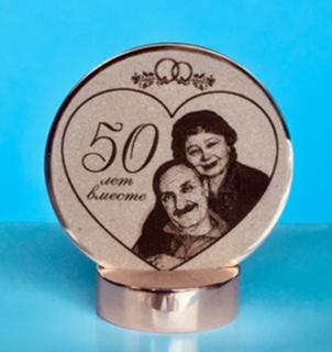 Золотые медаль 50 лет вместе