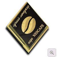 Наградной знак Лучший менаджер компании NESCAFE